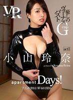【VR】apartment Days! 小山玲奈 act1のイメージ画像