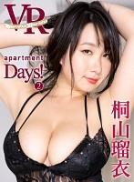 【VR】act2 apartment Days! 桐山瑠衣のイメージ画像
