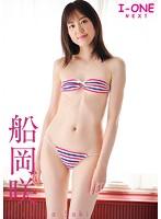 I-ONE NEXT 船岡咲のイメージ画像