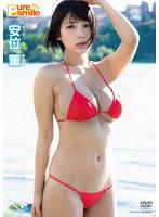 ピュア・スマイル 安位薫のイメージ画像