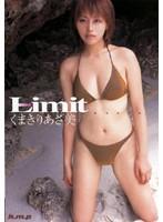 Limit【リミット】 くまきりあさ美のイメージ画像