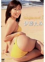2 Granduation 伊藤えみのイメージ画像