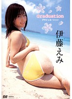 Graduation 伊藤えみのイメージ画像