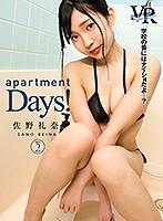 【VR】apartment Days! 佐野礼奈 act2のイメージ画像