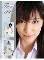 JK girl! 戸田れいのイメージ画像