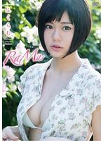 ふくらむ RaMuのイメージ画像