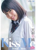 Kiss Me 天羽希純のイメージ画像