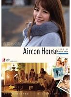 Aircon House 春菜めぐみのイメージ画像