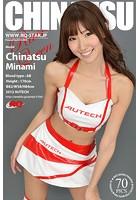 美波千夏 レースクイーンのイメージ画像