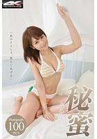 立花サキ 水着(ホワイト)のイメージ画像