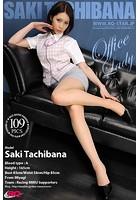 立花サキ オフィスレディ Vol.3のイメージ画像