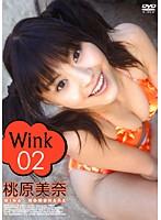 02 Wink 桃原美奈のイメージ画像