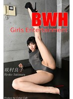 Girls Entertainment BWH vol.4 咲村良子のイメージ画像