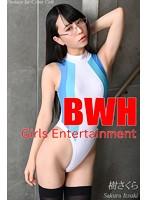 Girls Entertainment BWH vol.6 樹さくらのイメージ画像