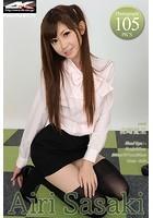 佐崎愛里 オフィスレディのイメージ画像