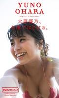 【デジタル限定】大原優乃写真集「大原優乃、台湾ではじける。」のイメージ画像