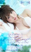 【デジタル限定】えなこ写真集「Princesses' Dream〜夢見る森のお姫さま〜」のイメージ画像