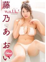 w.a.l.k!/藤乃あおいのイメージ画像