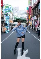 東京おでかけスナップ 羽生ゆかのイメージ画像