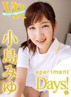 【VR】act1 apartment Days! 小島みゆのイメージ画像